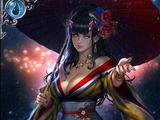 Wagasa Maiden Mizuki