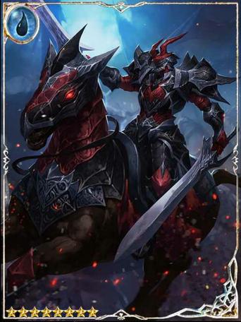 (Black Savior) Dark Champion Aswald