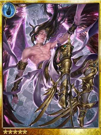 (Downed) Nirva, Pewter-Winged Angel