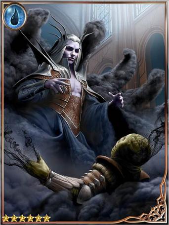 (Inane) Nergal, Pestilence Strewer