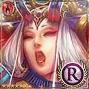 File:(Pleading) Hymning Queen Mermaid thumb.jpg