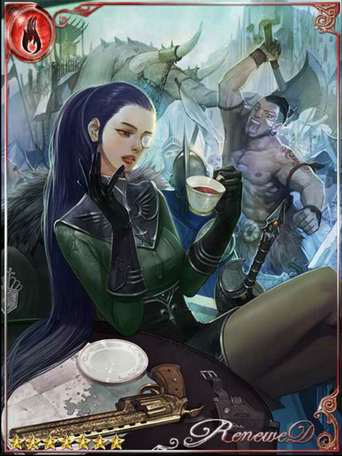 (Gracefulness) Jade General Jesenia