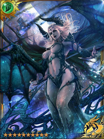 (Ravage Order) Iblis, Human Reviler