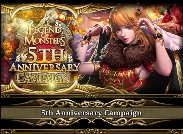 5th Anniversary Campaign