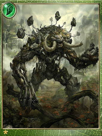 Thicket Goliath