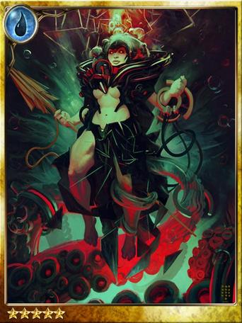 Sibila, Kraken's Emissary