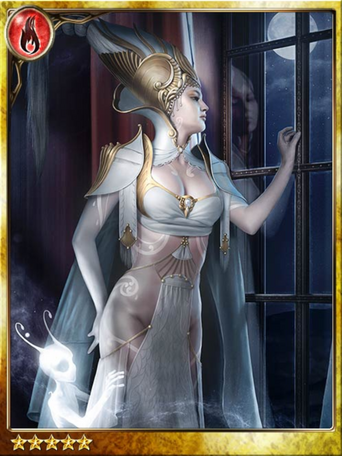 Medalinet, Galaxy Wanderer