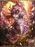(Grisly Eruption) Decimating Ishtar
