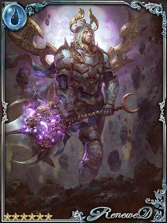 (Hungry Edge) Corshar, Sword's Fool