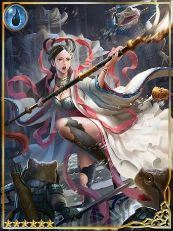 (Party Crashers) Lunar Maiden Jouga