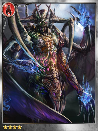 (Hellish) Netherworld King