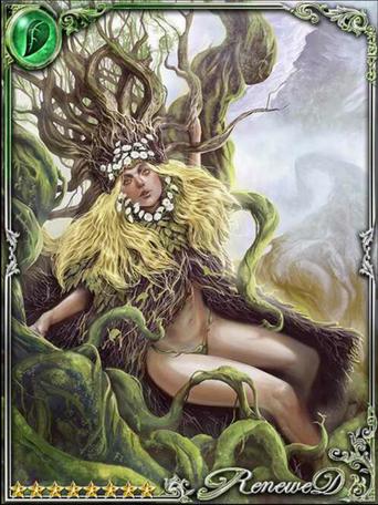 (Lastclimb) Drew of the Dead Forest