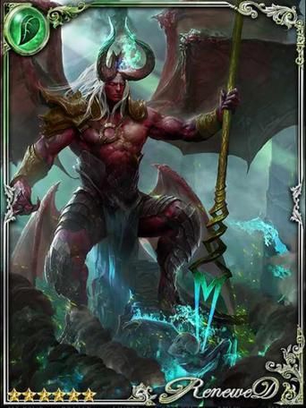 (T) Lucifer the Betrayer