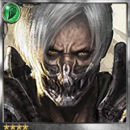 (Profit) Raphon, Born to Kill thumb