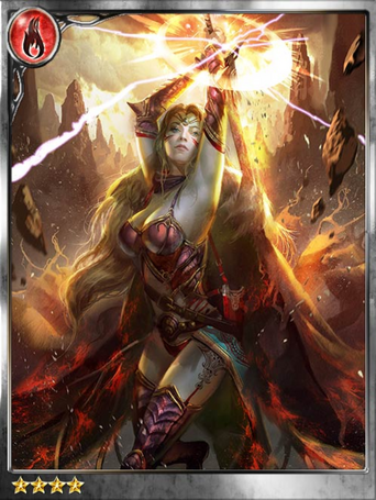 (Emigrant) Normad Sorceress Margery