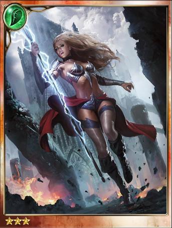Nel, Lightning Knight
