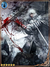 (Forsake) White Crusader Bauduin