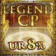 8% UR LCP Claim Ticket