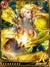 (Splenetic) Incandescent Tinkerbell