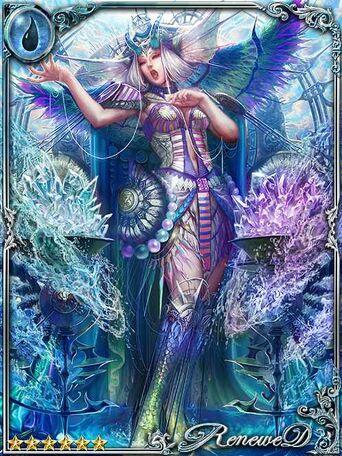 (A) Intoning Queen Mermaid