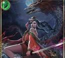 (Honcho) Carnivorous Yakushana