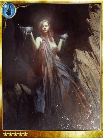 Tidal Goddess Seil