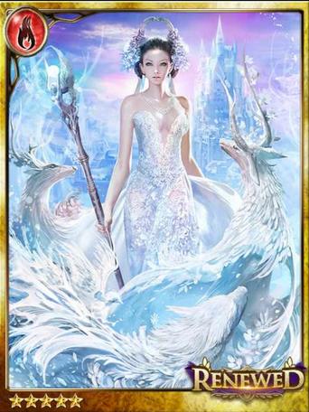 (Iciness) Ainoa, Wandering Frost