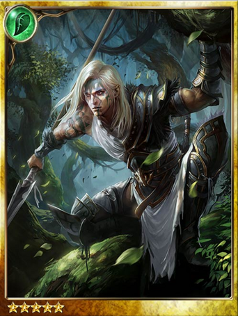 Ullr, Godsend Rival Hunter