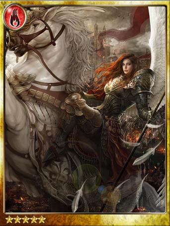 Demigod Queen Maricruz