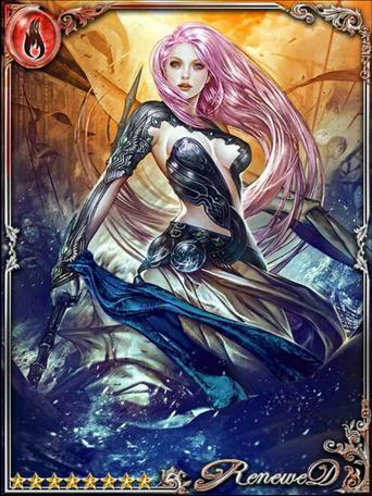 (P) Oracle Saint Euphemia