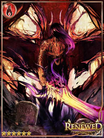 (P) Surtr Inflamed