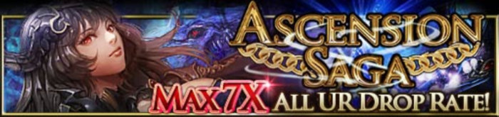 Ascension Saga 2