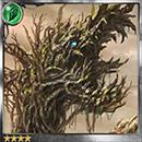 (Aspire) Dragon of Entangling Earth thumb