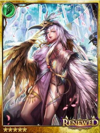 (Clean Breeze) Holy Birdwoman Tilda