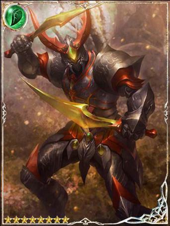 (Amber Blades) Sylvan Soldier Gryn