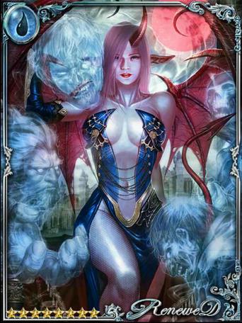 (A) Hidden Princess Demetria