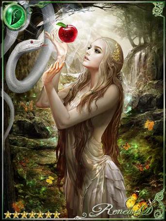 (Awaked) Amy, Forbidden Fruit Eater