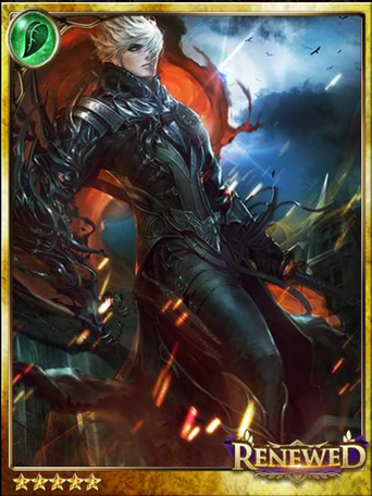 (Offish) Aleph, Nameless Swordsman