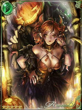 (Primp & Doll) Carousing Rogue Lara