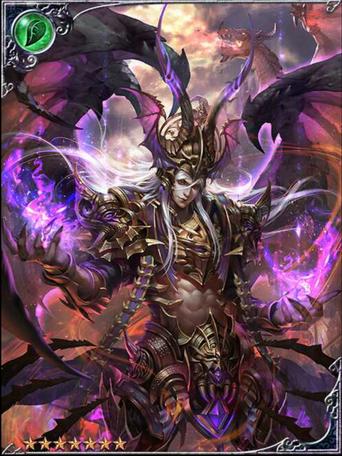 Beliel, Prince of Chaos