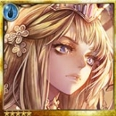 Valorous Princess Beatrix thumb