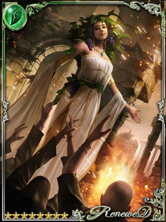 (Overtaken) Organa, Goddess of Wine