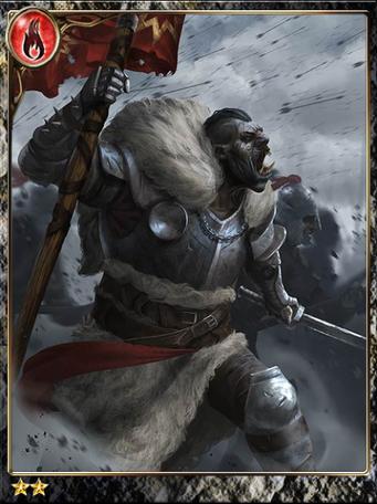 (Victory) Triumphant Dark Commander