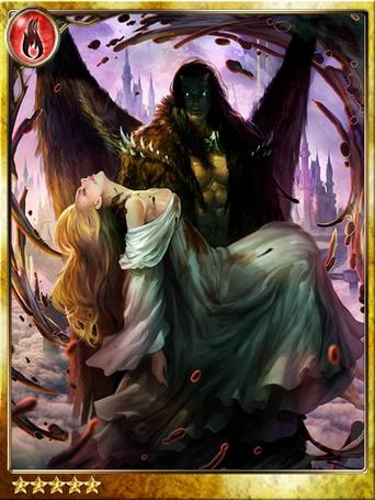 Love Fallen Angel Leon