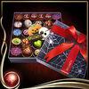 Red Chocolates EX