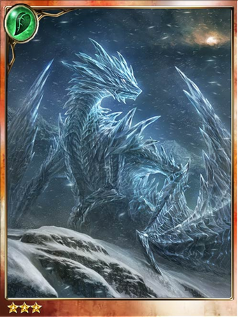 Seasonal Frost Dragon