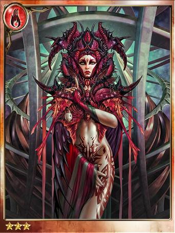 Spiteful Persephone