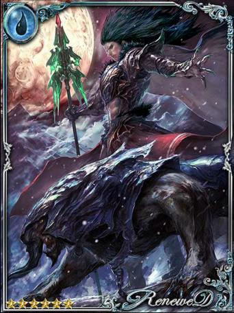 (A) Bold Ice Prince Aegir