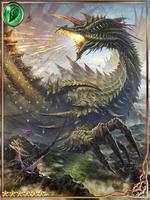 (Jade Ruler) Glinting Forest Dragon