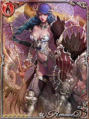 (P) Amaria of Holy Ebon & Pearl